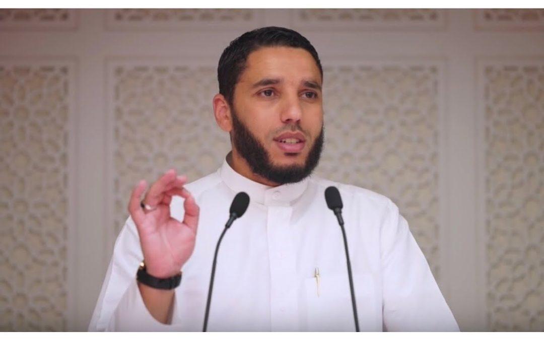 Mosquée de l'imam de Brest Rachid Eljay : Le Centre Culturel et Islamique