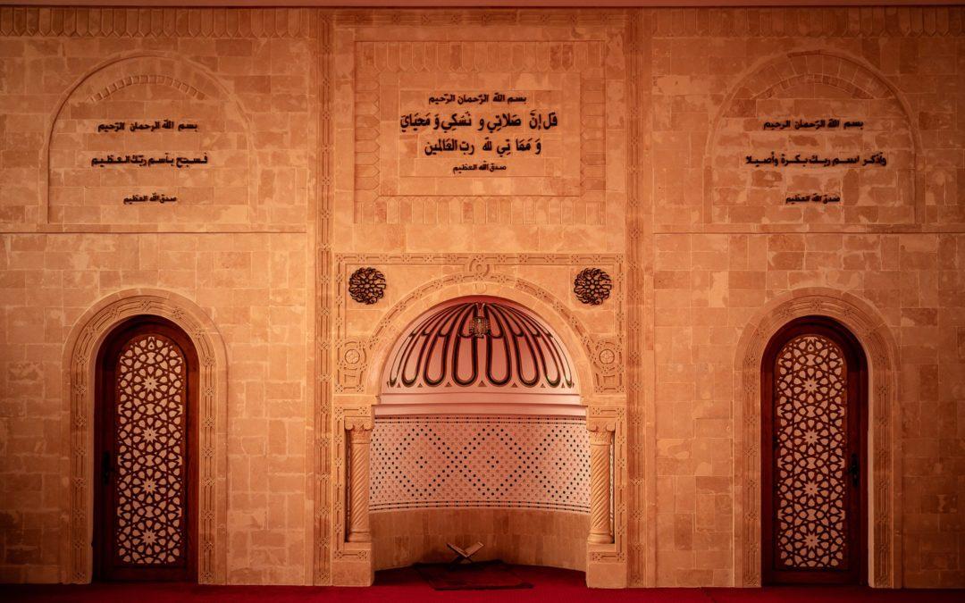 Association musulmane Marseille : Le centre musulman de Marseille